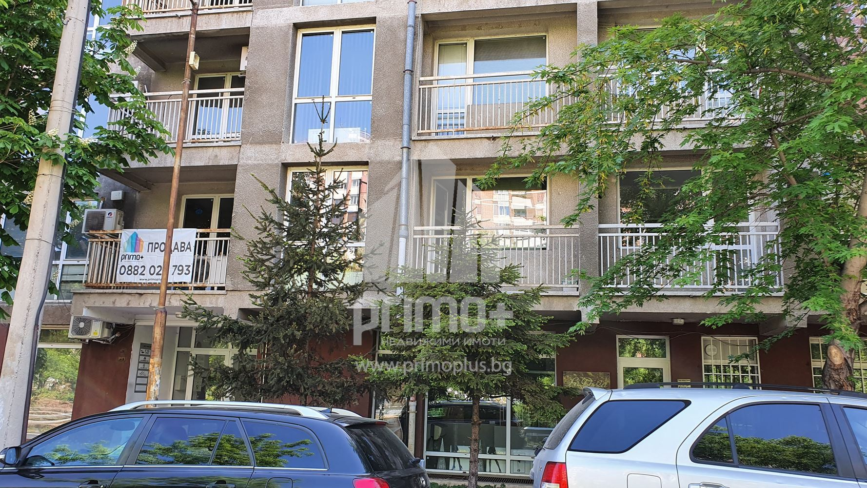 For Sale, Office, Tsentar, Sofia, ,For Sale